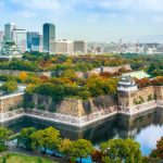 1537531039 accommodation in osaka news item slider t1537531039 150x150 - 物件管理